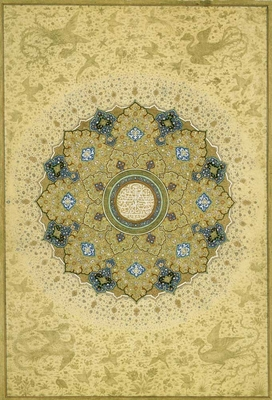 Masterpieces from the Department of Islamic Art in The Metropolitan Museum of Art Cover