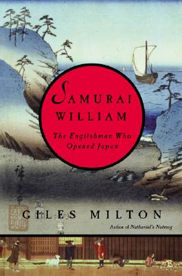 Samurai William Cover