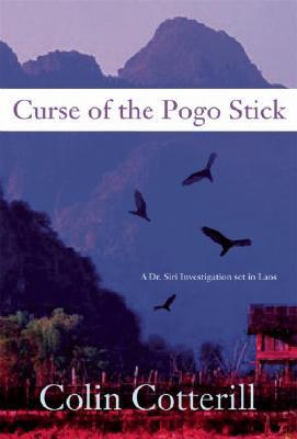 Curse of the Pogo Stick Cover