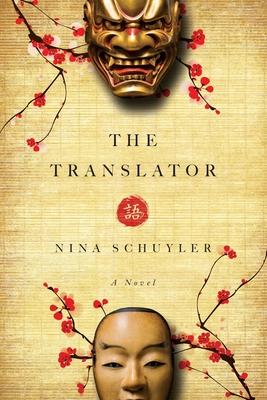 Cover for The Translator