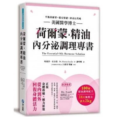 The Essential Oils Hormone Solution Cover Image
