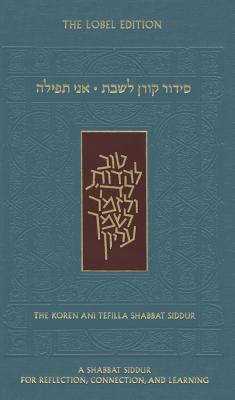 Ani Tefilla Shabbat Siddur: Ashkenaz Standard Size Cover Image