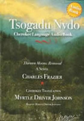 Cherokee Translation