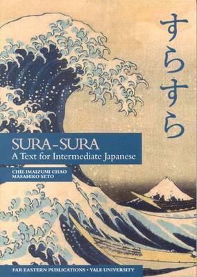 Cover for Sura-Sura