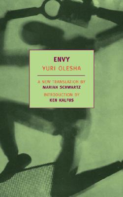 Envy Cover Image