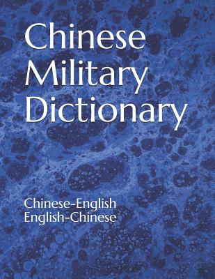 Chinese Military Dictionary: Chinese-English / English-Chinese Cover Image