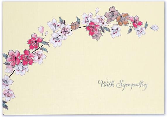 Note Card Sympathy Cover Image