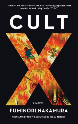 Cult X Cover Image