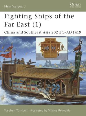 Fighting Ships of the Far East (1) Cover