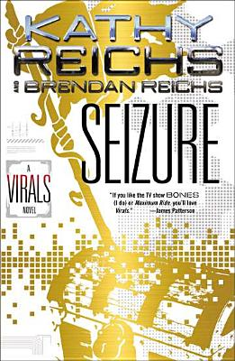 Seizure cover image
