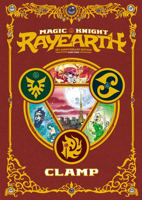 Magic Knight Rayearth 25th Anniversary Manga Box Set 1 Cover Image