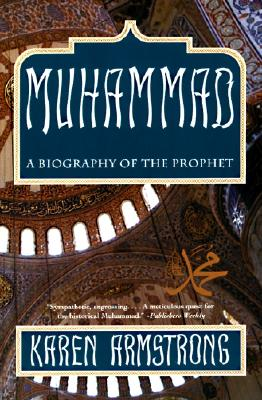 Muhammad: A Biography of the Prophet cover image