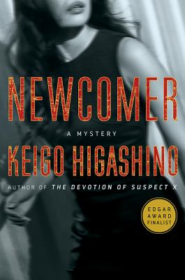 Newcomer: A Mystery Cover Image