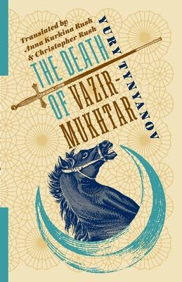 The Death of Vazir-Mukhtar (Russian Library) Cover Image