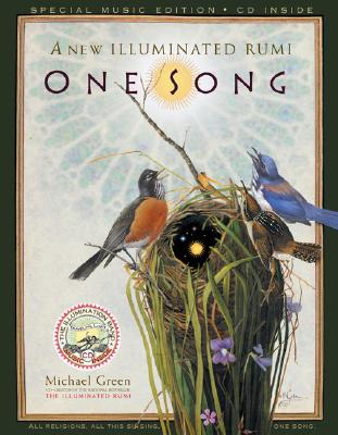 One Song Cover