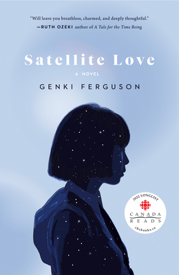 Satellite Love: A Novel Cover Image