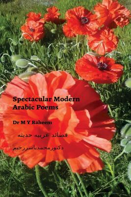 Spectacular Modern Arabic Poems Cover Image