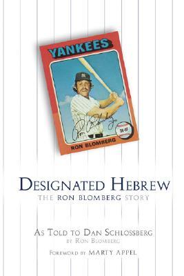 Cover for Designated Hebrew