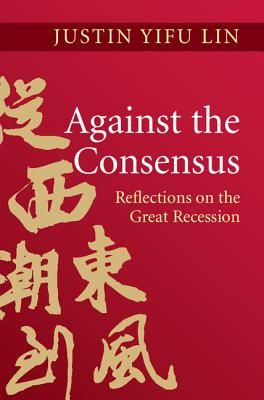 Cover for Against the Consensus