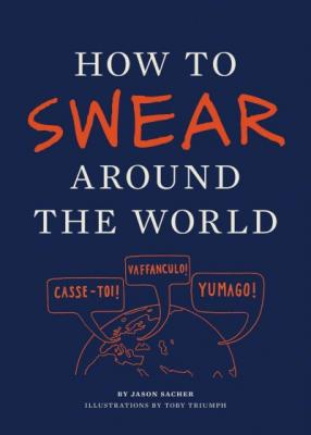 How to Swear Around the World Cover Image