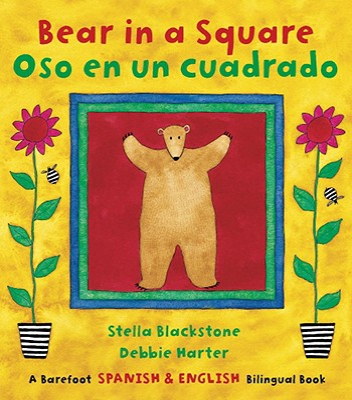 Bear in a Square/Oso En Un Cuadrado Cover Image