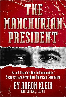 The Manchurian President Cover