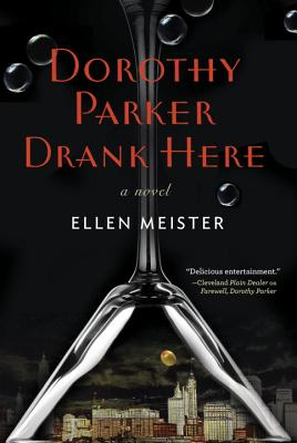 Dorothy Parker Drank Here Cover