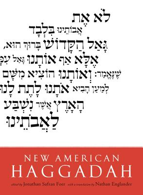 New American Haggadah Cover Image