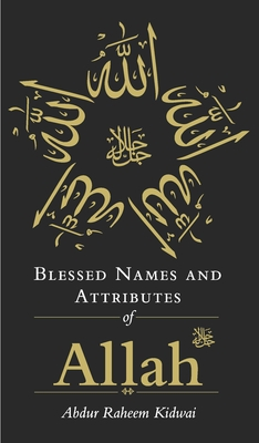 Blessed Names and Attributes of Allah Cover Image