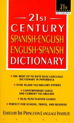 21st Century Spanish/English-English/Spanish Dictionary Cover