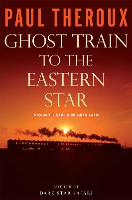 Ghost Train to the Eastern Star Cover