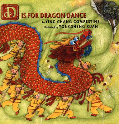 D Is for Dragon Dance Cover