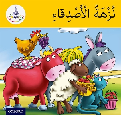 Arabic Club Readers: Yellow Band: The Friends' Picnic Cover Image