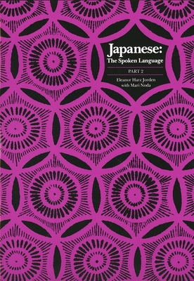 Cover for Japanese, The Spoken Language