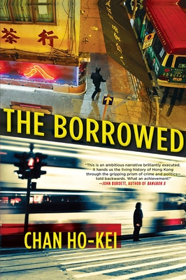 The Borrowed Cover