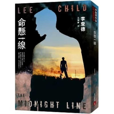 The Midnight Line Cover Image