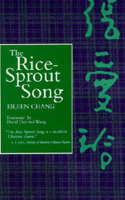 Cover for The Rice Sprout Song