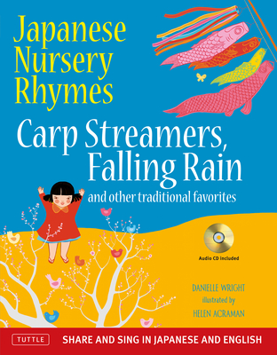 Japanese Nursery Rhymes Cover