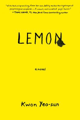 Lemon: A Novel Cover Image