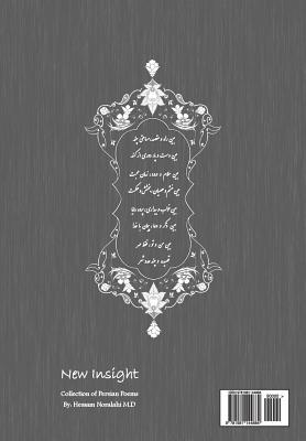 New Insight (Sereshti No) (Collection of Persian Poems) (Persian/Farsi Edition) Cover Image