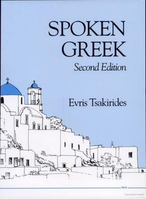 Spoken Greek Cover Image