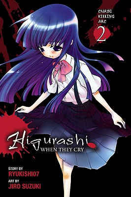Higurashi When They Cry, Volume 2 Cover