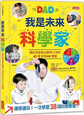 Thedadlab Cover Image