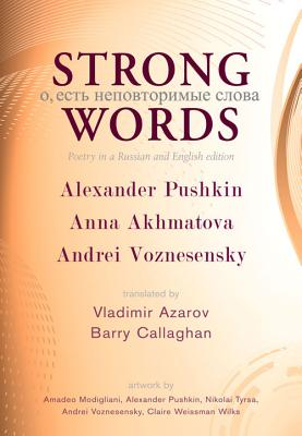 Strong Words: Poetry in a Russian and English Edition Cover Image