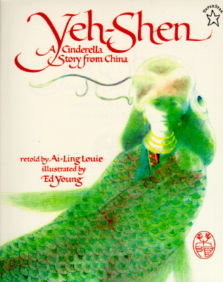 Yeh-Shen: A Cinderella Story from China Cover Image