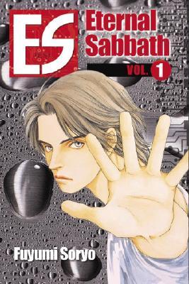 ES Vol. 1 Cover
