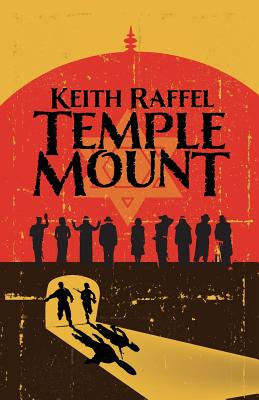 Temple Mount Cover Image