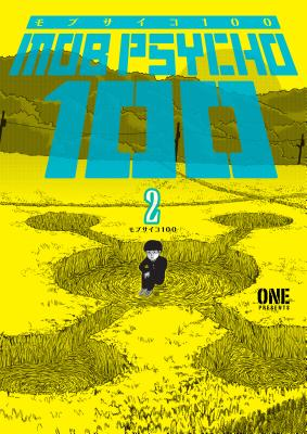 Mob Psycho 100 Volume 2 Cover Image