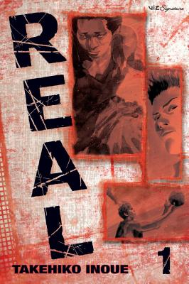 Real, Vol. 1 Cover Image