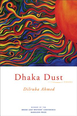Dhaka Dust Cover